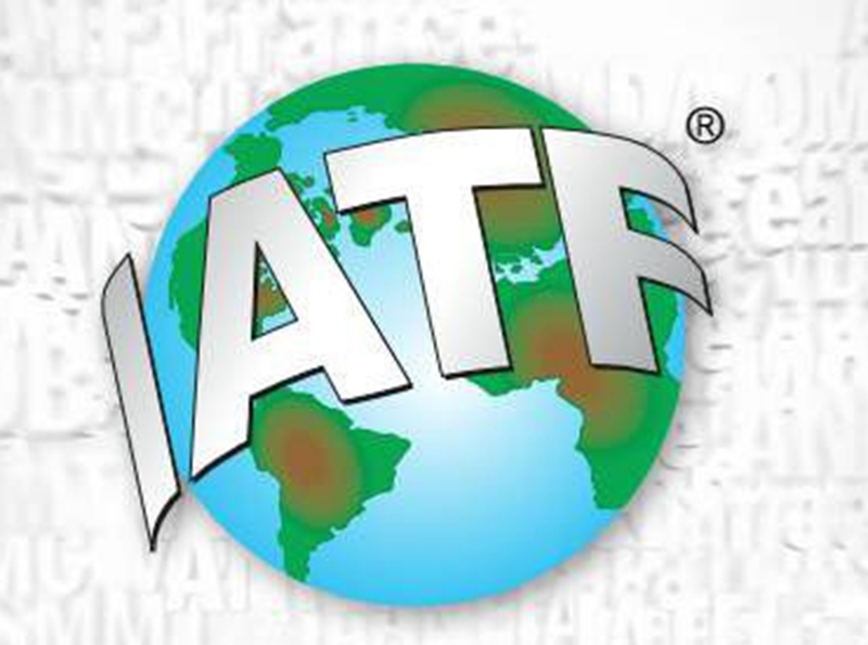 Enter the second stage of training for IATF
